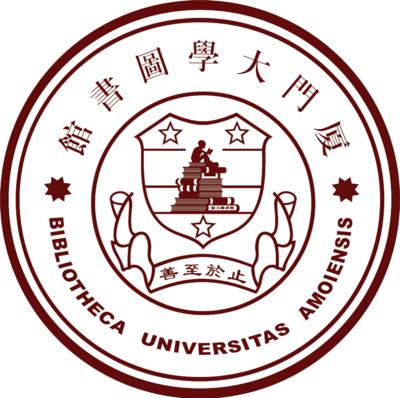 厦门大学图书馆馆徽是根据学校对二级单位标志的统一要求进行设计,馆